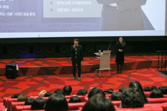 [포토] 소성렬 전자신문ENT 대표, '취준생의 실무경험과 실력향상을 돕자'