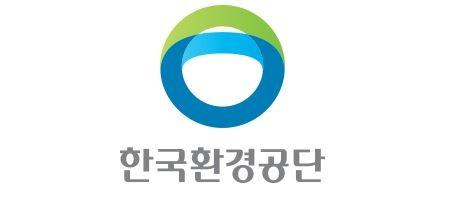 한국환경공단, 2020년 자동차 탄소포인트제 참여자 선착순 모집