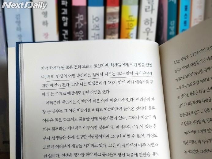 이름이 장르가 된 소설가 김영하, 대표 소설 추천