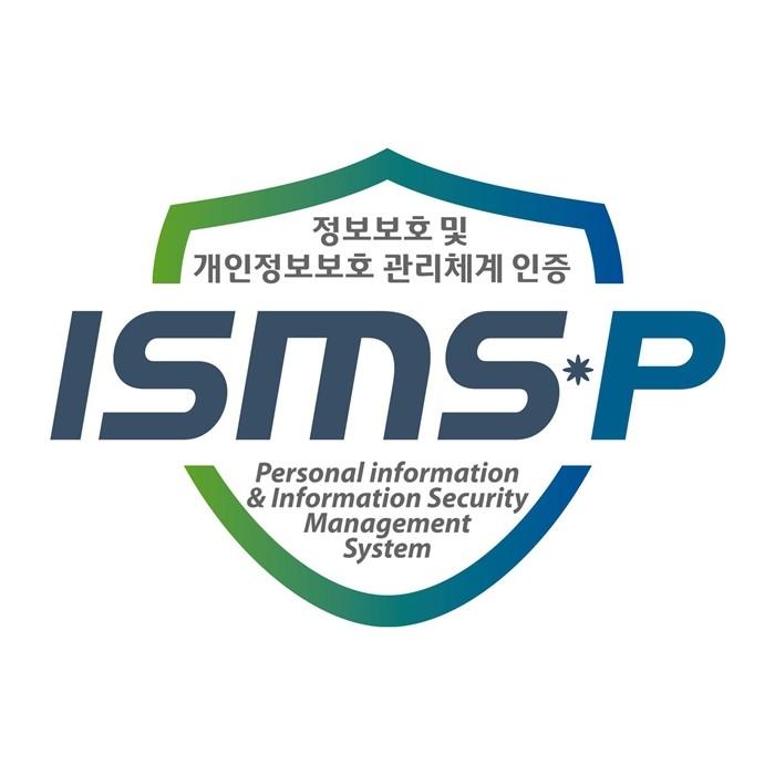 메가존 클라우드, 정보보호 통합 인증 'ISMS-P' 획득