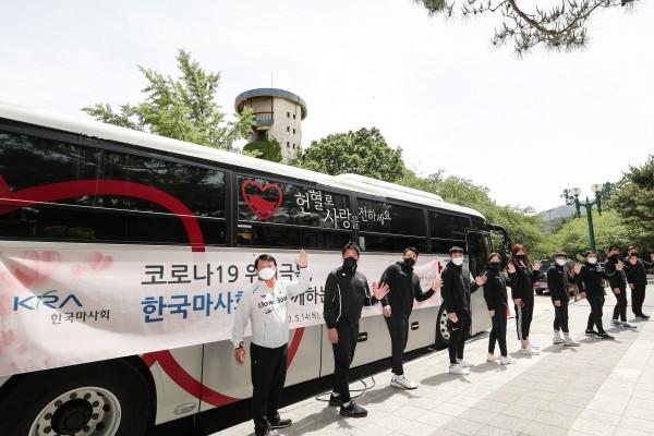 14일 한국마사회 헌혈행사 동참하는 유도선수단.