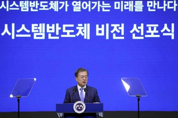 President Moon Jae-in is making an explanation on his vision of a powerful nation in general semiconductor at Samsung Electronics System Semiconductor Vision proclamation ceremony that was held at Samsung Electronics' Hwaseong plant on the April 30th of 2019. (Source: The Blue House)