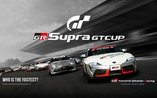 토요타 가주 레이싱, 온라인 레이싱 대회 'GR 수프라 GT컵' 연다