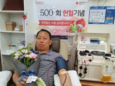 정기태 이대목동병원 이송기사가 지난 15일 500회 헌혈을 달성했다.