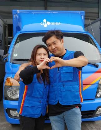 경기도 광주 택배기사 장민숙(왼쪽) 최한민 부부