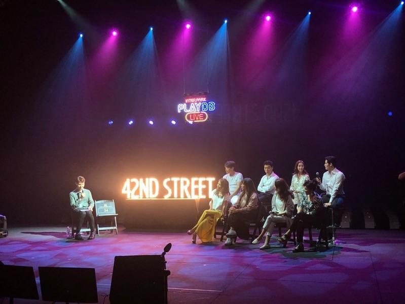 '뮤지컬 브로드웨이 42번가' 라이브 방송현장 / 사진 : 인터파크 제공
