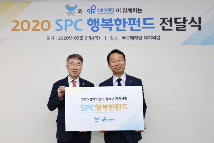 출처=SPC그룹