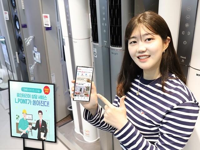 롯데하이마트가 홈인테리어 상담 중개 서비스 플랫폼을 오는 26일 론칭한다.