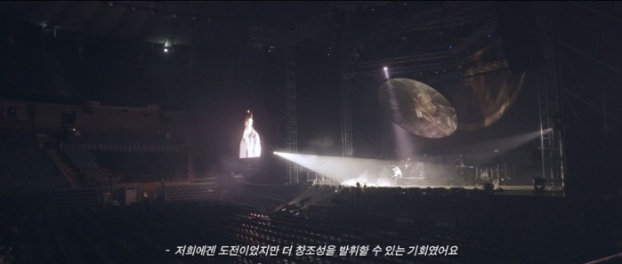사진=YG엔터테인먼트 제공