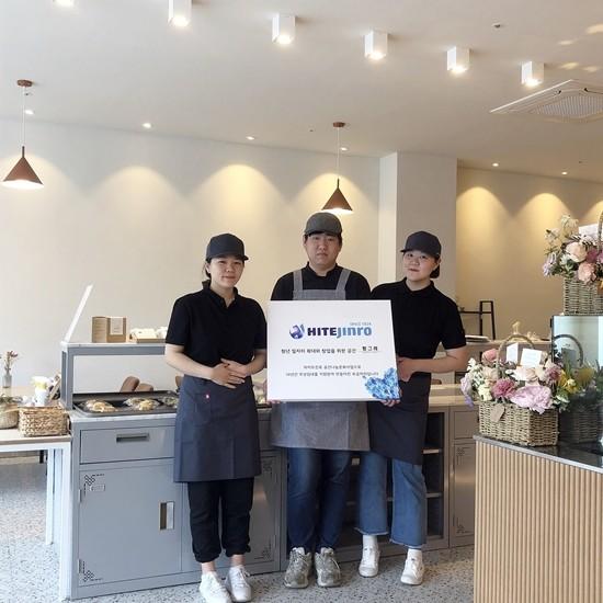 지난 4월 27일 하이트진로 마산 공장 인근 상가에 청년들이 직접 운영하는 베이커리 카페 '빵그레'가 문을 열었다. 선발된 청년 3명이 베이커리 카페 '빵그레'에서 기념 촬영 하고 있다.