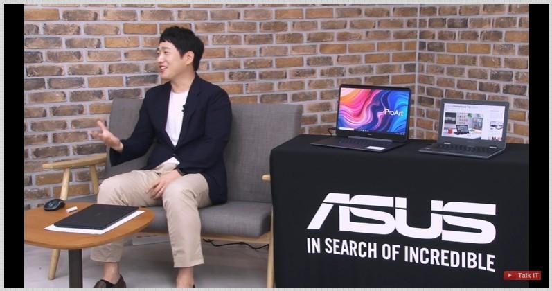 에이수스코리아 하윤승 매니저가 '프로아트 스튜디오 원'(왼쪽)과 '엑스퍼트북 B9'을 소개하고 있다. [출처=토크아이티]