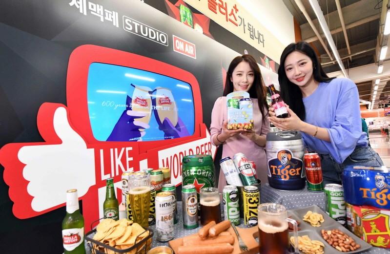 27일 서울 등촌동 홈플러스 강서점에서 진행된 '세계맥주 페스티벌'