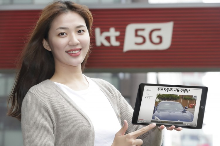 KT가 디지털 홍보 경쟁력 강화를 위해 '광화문 2번출구'라는 통합 SNS 채널을 운영한다. [사진=KT]