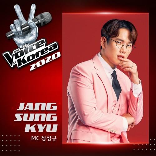 사진 = Mnet '보이스 코리아 2020' 제공