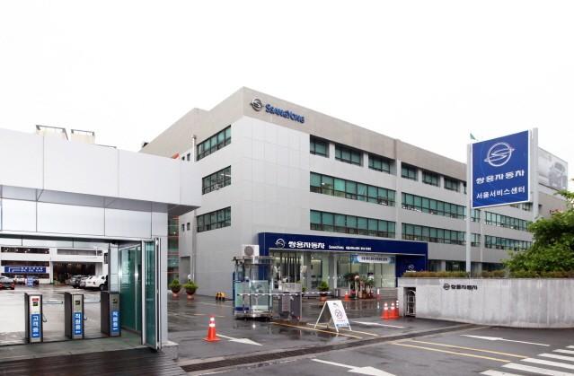 쌍용자동차, 서울서비스센터 매각 계약 체결
