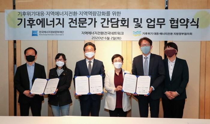 제공:한국에너지정보문화재단