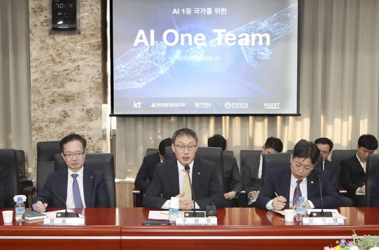지난 2월 AI 원팀 결성 협약식을 마치고 (왼쪽부터)전홍범 KT AI/DX융합사업부문장(부사장), 구현모 KT 대표, 장석영 과기정통부 차관이 회의하고 있다. [사진=KT]