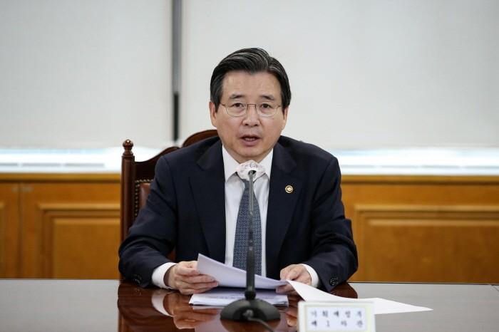 김용범 기획재정부 1차관(제공:News1)