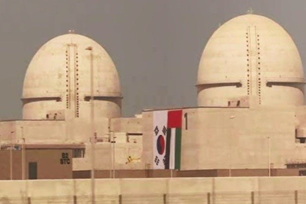 The Barakah nuclear power station in UAE (Photo: Ministry of Trade, Industry and Energy)