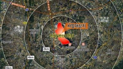 충북 진천, '19.8W급 친환경 수소연료전지 발전소' 건설
