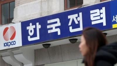 '저소득층 보호' 전기요금 개편안 이번엔 마련될까...한전, 26일 이사회 개최