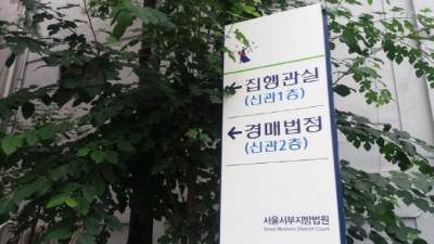 6억원 이하 아파트 인기 '뜨겁다'...경매 나오면 바로 낙찰