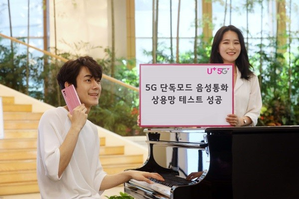 LG Uplus became the first South Korean wireless carrier to demonstrate EPS FB and Vo5G (Voice over 5G) in a commercial 5G standalone network.