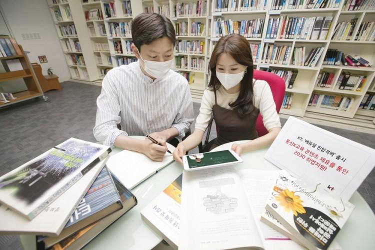 경기도 분당의 도서관에서 KT 모델들이 '에듀윌 찐합격팩'을 이용해 공부하고 있다. [사진=KT]