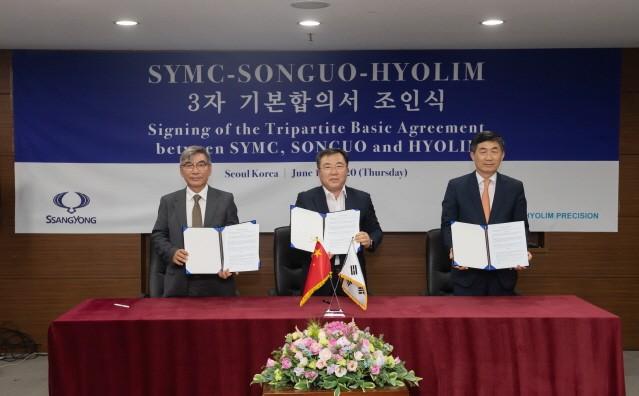 쌍용차, 중국 송과모터스와 KD 판매 및 기술협력 기본계약 체결