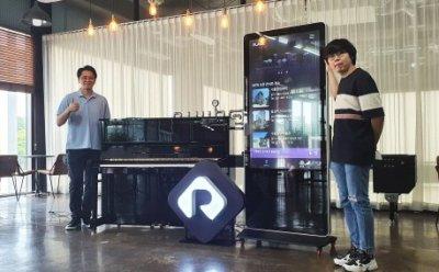 이모션웨이브, 인공지능 콘서트 서비스 '리마 퍼블릭' 론칭