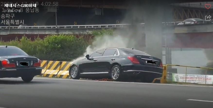 제네시스 EQ900 화재 동영상 캡처