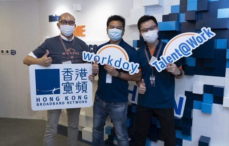 워크데이와 홍콩 HKBN의 HCM 가동식 행사
