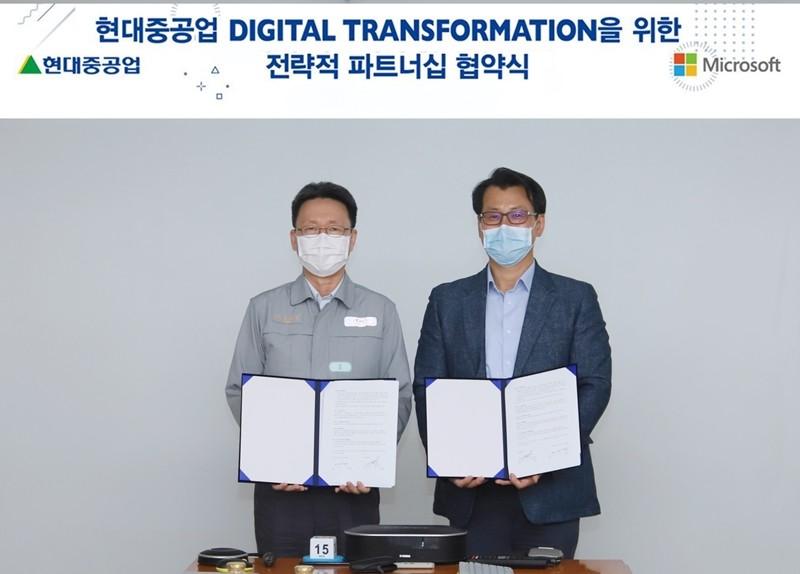 현대중공업과 한국마이크로소프트의 디지털 트랜스포메이션을 위한 파트너십 협약식