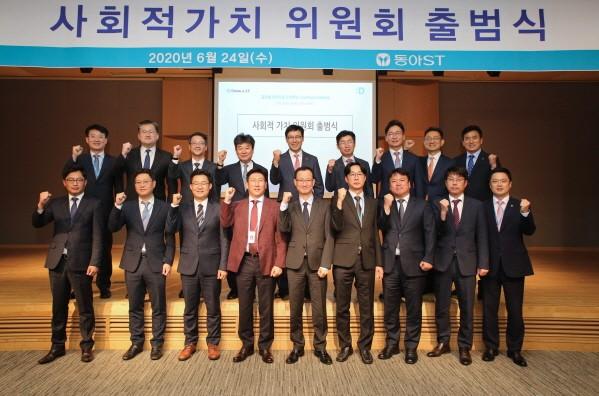 동아에스티는 24일 지속가능경영을 위한 의사협의기구 '사회적가치위원회' 출범식을 가졌다.