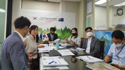 한-뉴질랜드, 산림협력 강화 웨비나 개최