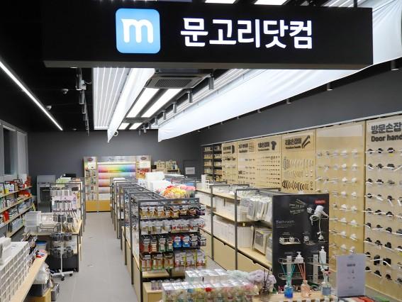 롯데하이마트 메가스토어 안산선부점 4층에 입점한 문고리닷컴