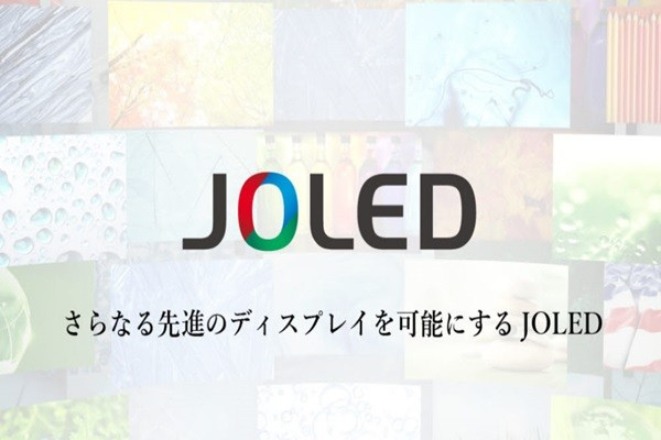 JOLED and CSOT Look to Target the Global OLED Display Market by Forming an Alliance