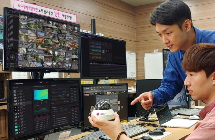 LG전자 청주공장에서 관계자들이 U+지능형영상보안솔루션으로 CCTV 관제 화면을 확인하고 있다. [사진=LG유플러스]