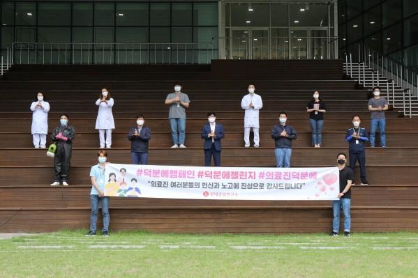 서울 마곡동 롯데중앙연구소에서 이경훤 소장(가운데)과 임직원들이 덕분에 챌린지에 동참하는 사진을 촬영했다.