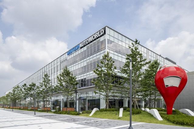 도이치 모터스, 도이치오토월드에 최대 규모 서비스센터 오픈