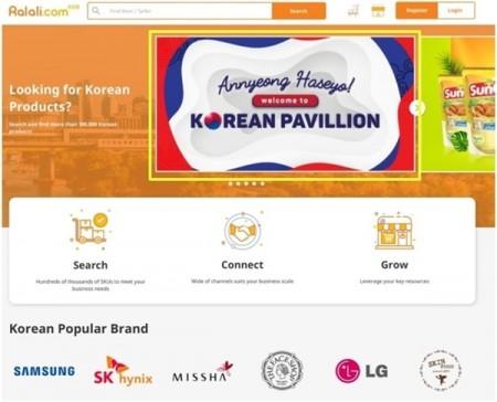 '비엣메이트', IT 무역 플랫폼으로 아세안 시장 진출