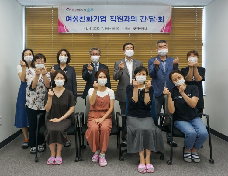 In commemoration of the selection of a women-friendly company, women workers at the Chungju factory in I-Bae Stream are taking a commemorative photo with officials from Chungju City who participated in the signing ceremony. [사진=아이배냇]