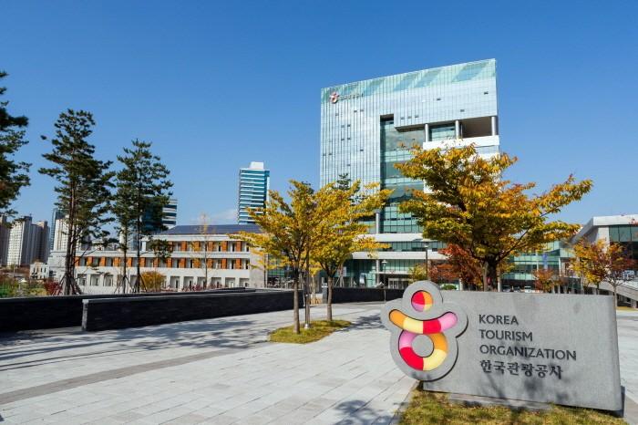 강원도 원주 한국관광공사 사옥(제공:News1)