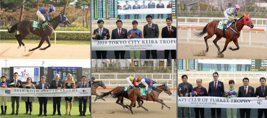 2019년 서울경마공원 일본, 남아공, 터키 국제교류경주 결승선과 시상식.