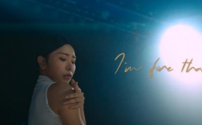 허찬미, 자작곡 I'm fine thanks 퍼포트레일러 공개…현대무용 접목 '우아美'↑