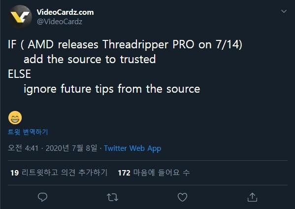 비디오카드지는 트위터에서 오는 7월 14일에 AMD가 쓰레드리퍼 프로 신작을 선보일 거라고 언급했다. [출처=트위터 @VideoCardz]