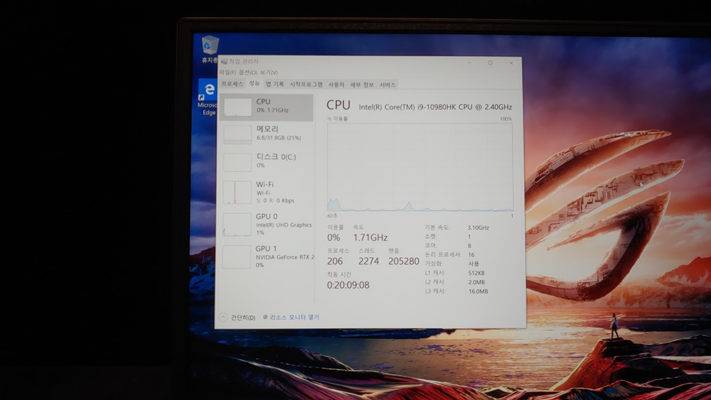 작업관리자에서 성능 탭을 열어 CPU 정보를 확인했다.