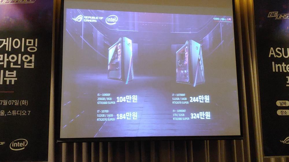 발표된 데스크톱은 GT35와 GT15 2종이며, 각각 2종으로 다시 나뉘어 총 4종의 에이수스 인텔 10세대 데스크톱으로 구성됐다.
