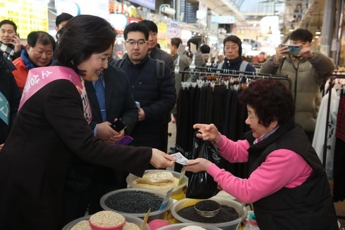 박영선 중소벤처기업부 장관이 서울 강동구 암사종합시장을 방문해 온누리상품권으로 물건을 구입하고 있다(제공:News1)