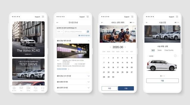 볼보자동차, 브랜드 공식 애플리케이션 '헤이, 볼보' 출시